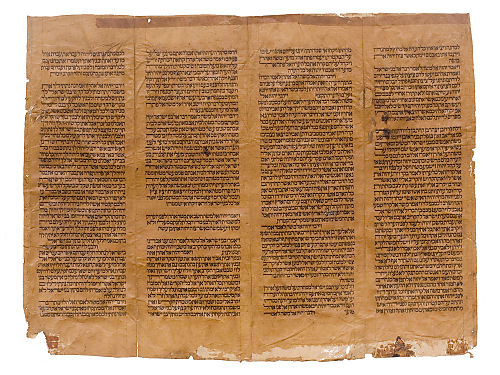Torah old