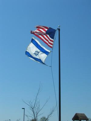 Israel_at_60_flags